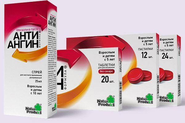 Таблетки для рассасывания от ангины с антибиотиком для детей