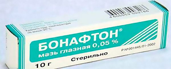 аллергия на ацикловир фото