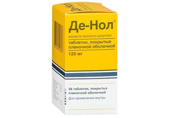 Флемоксин при язве желудка