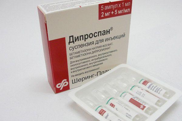 Дипроспан при псориазе - уколы от псориаза дипроспан отзывы