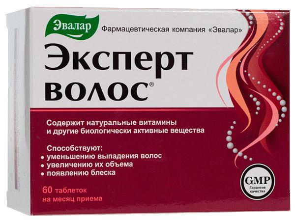 Витамины от ломкости волос