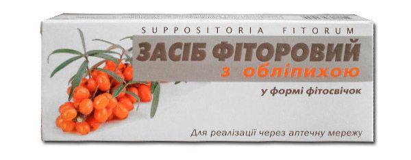 Свечи антисептики в гинекологии