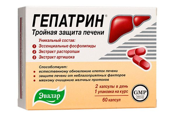 Гепатит б с история болезни