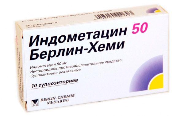 Лучевая терапия при эндометриозе