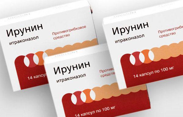 таблетки нистатин цена спб