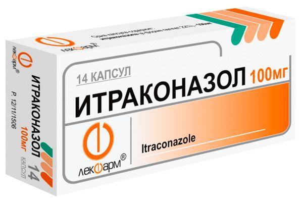 Препараты для лечения грибка кожи тела