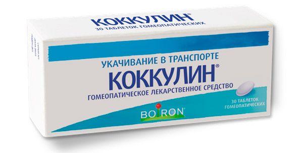 Какими таблетками остановить рвоту