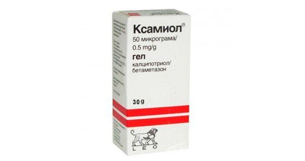 kortikosteroidi-pri-psoriaze-tsena