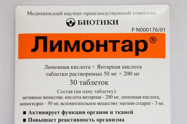 Пари таблетки против алкоголизма