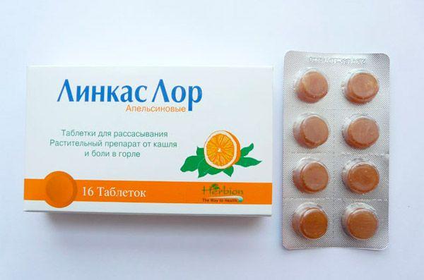 Какой антибиотик можно беременным при кашле
