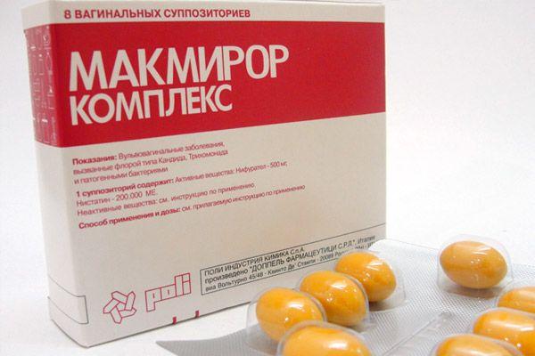 таблетки в гинекологии на букву п