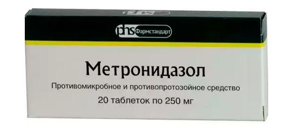При язве антибиотики