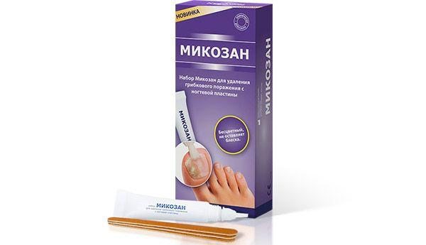 Потемнели ногти на ногах что это может быть и как их лечить