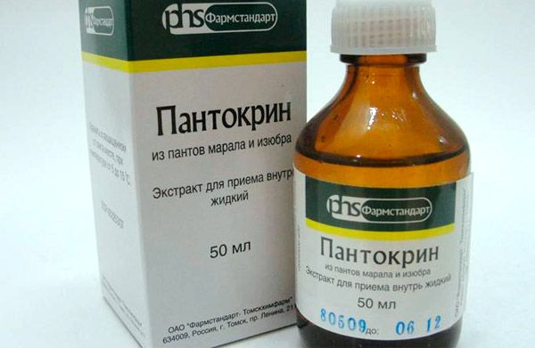 Таблетки от сонливости и усталости.
