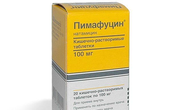 Свечи от молочницы Пимафуцин аналоги препарата