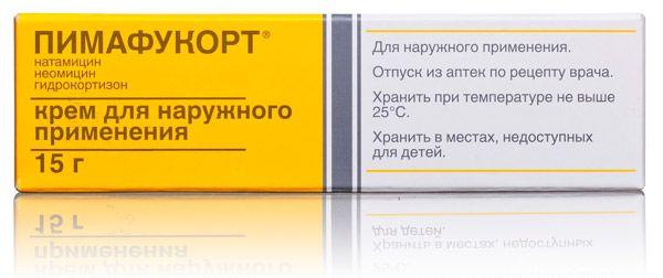 tonik-piling-ot-perhoti-otium-unique-tsena