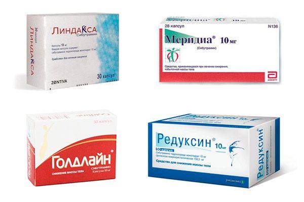 Таблетки для похудения редуксин побочные действия