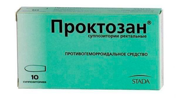 Уретрит у мужчин симптомы и лечение фото