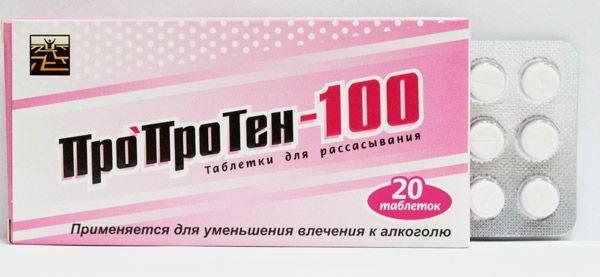 proten 100 - Народный рецепт водка с перцем при простуде