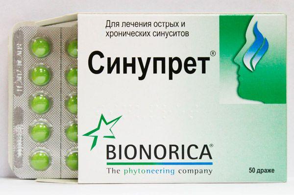 Антибиотик от гайморита таблетки 3 штуки в упаковке название