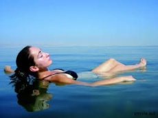 Лечение суставов мертвое море артроз тазобедренного сустава колпачки