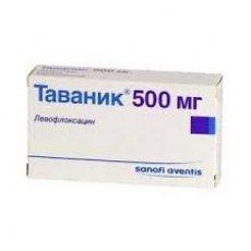 Tavanic 500 Mg инструкция - фото 9