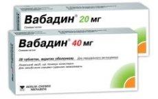 вабадин 20 мг инструкция по применению - фото 5