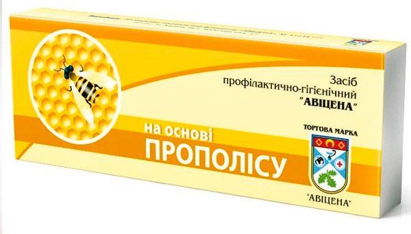 Самые эффективные свечи для лечения эндометриоза матки. Самые эффективные свечи от эндометриоза