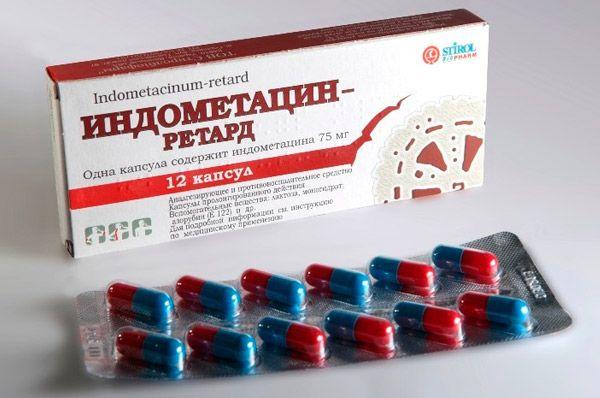 Таблетки от артрита : названия и способы применения | Компетентно ...