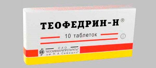 меридил инструкция по применению - Руководства, Инструкции ... Меридил